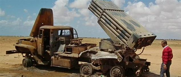 Multiple Rocket Launcher of the Libyan army