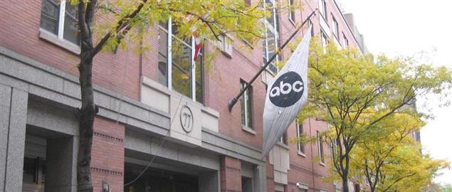 ABC's corporate headquarters in New York City