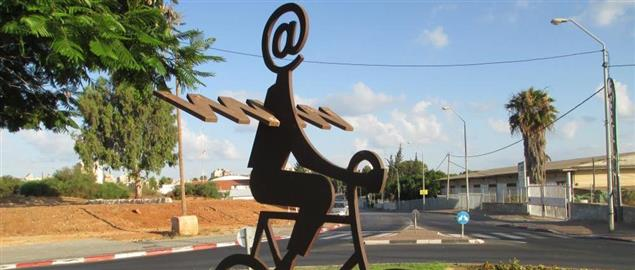 'The Internet Messenger', a piece of art by Buky Schwartz in Holon, Israel.