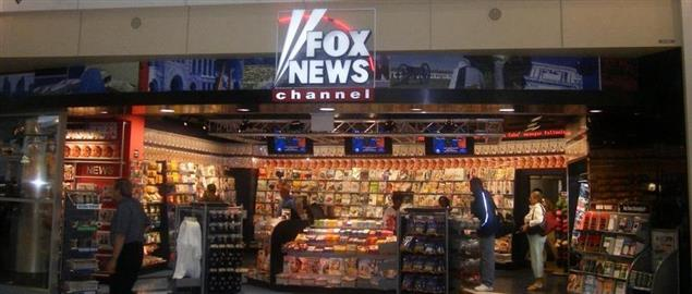 Fox News stand at Minneapolis-Saint Paul International Airport
