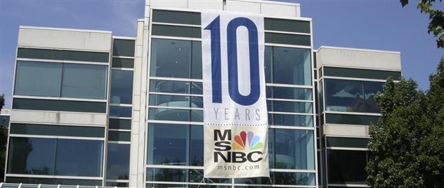 MSNBC headquarters celebrating its 10th anniversary in 2006